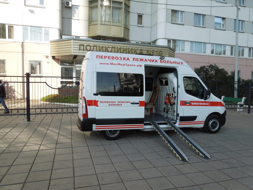 скорая медицинская помощь — МосМедТранс — Москва, фото №1