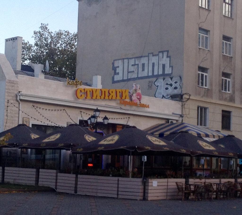 караоке-клуб — Караоке-холл Стиляги — Одесса, фото №1