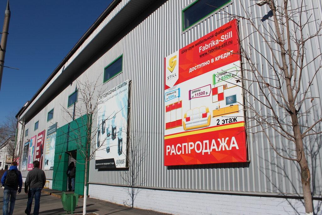 магазин мебели — Fabrika Stil — Москва, фото №8