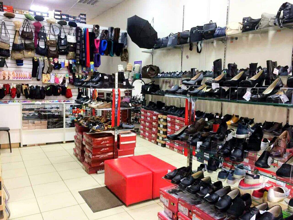 Магазины Обуви Беларуси В Москве