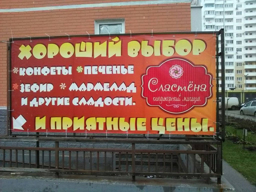 каждого слоган для кондитерского магазина фото помидоров шкурку