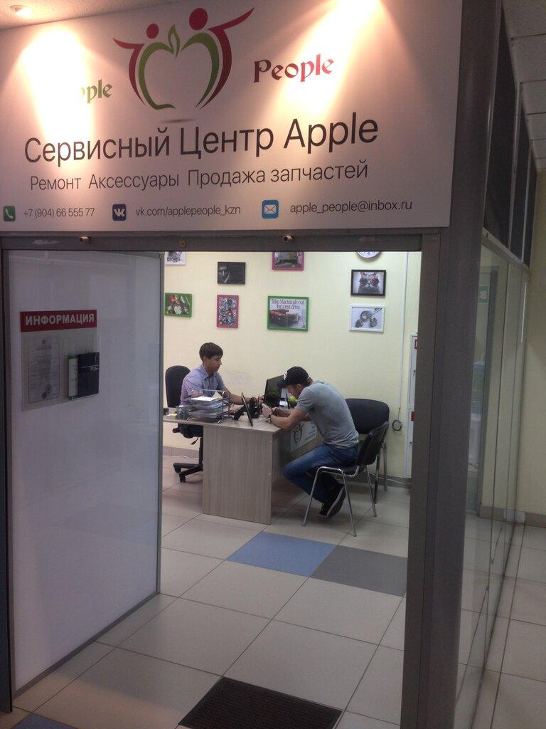 ремонт apple пушкина казань