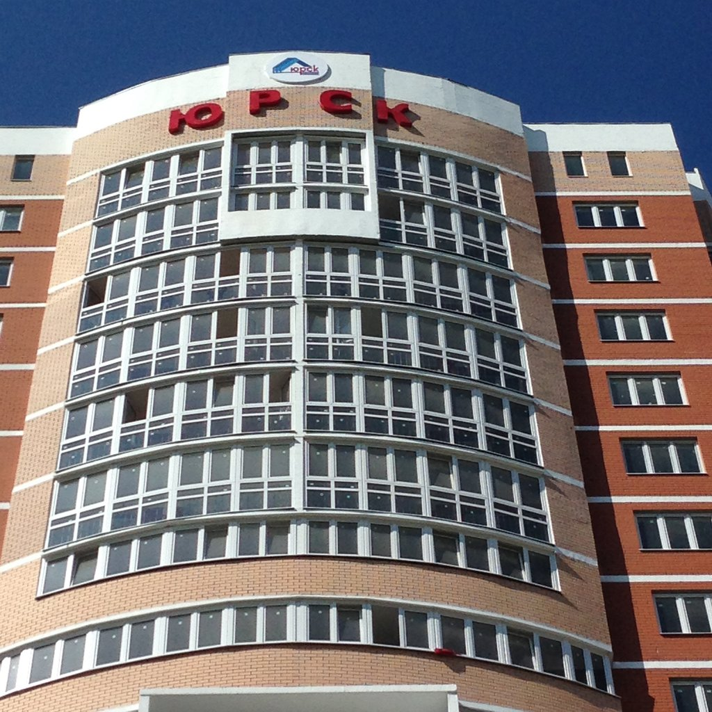 строительная компания — Юрск. Южная региональная строительная компания — Краснодар, фото №2