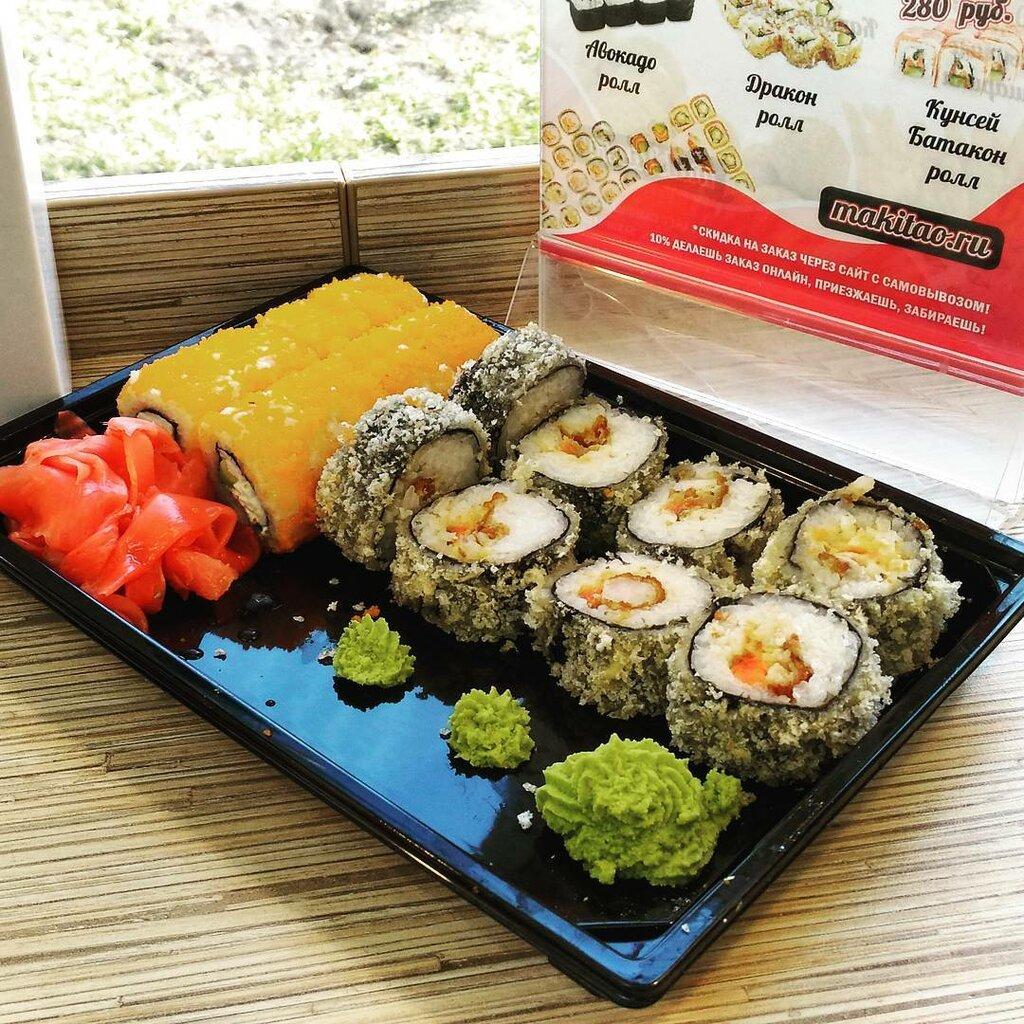 суши-бар — Makitao — Краснодар, фото №2