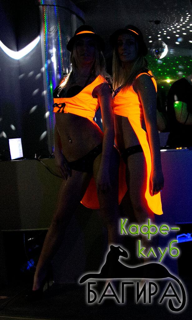 Багира клуб ночной афиша москвы ночные клубы