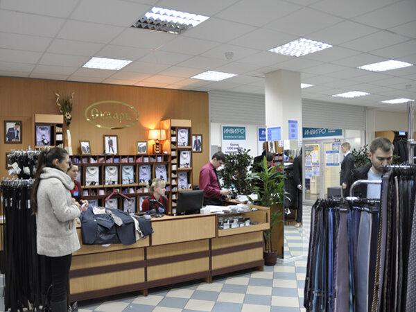 Сайт Магазина Сударь Москва