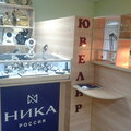 Империя Про, Ювелирные изделия на заказ в Городском округе Нижний Новгород