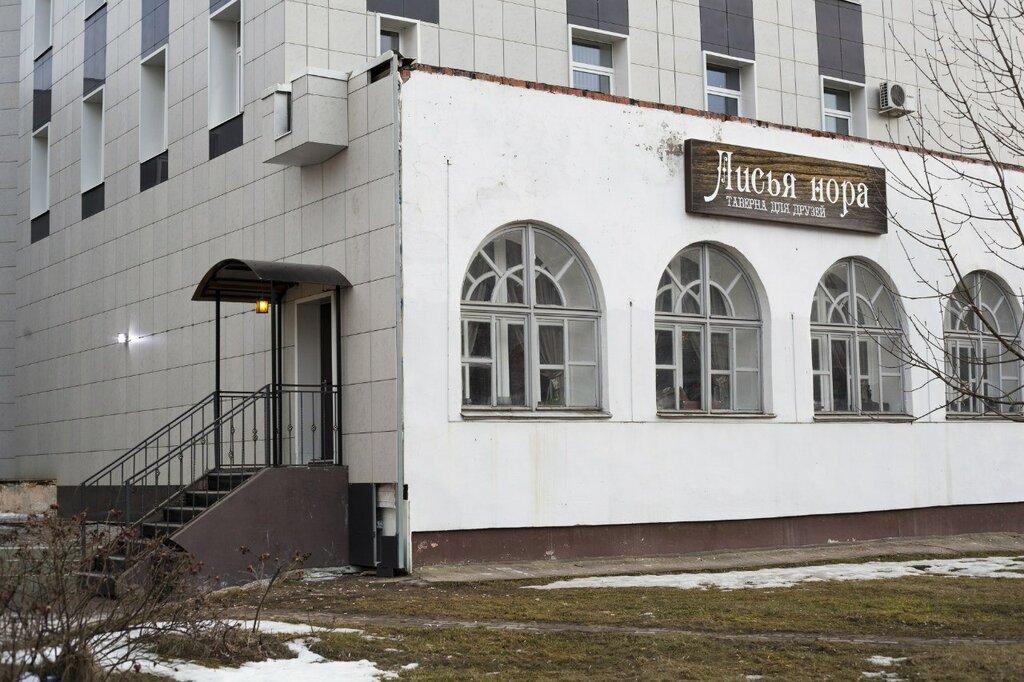 банкира кафе барин великий новгород фото них является региональным