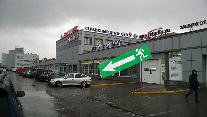 магазин автозапчастей и автотоваров — Рено-Детали — Санкт-Петербург, фото №4