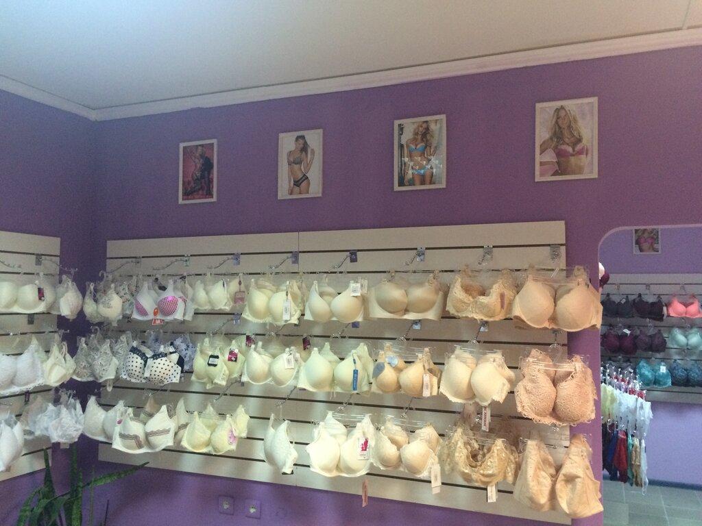 Магазин женского белья в батайске портупеи белье женские цены