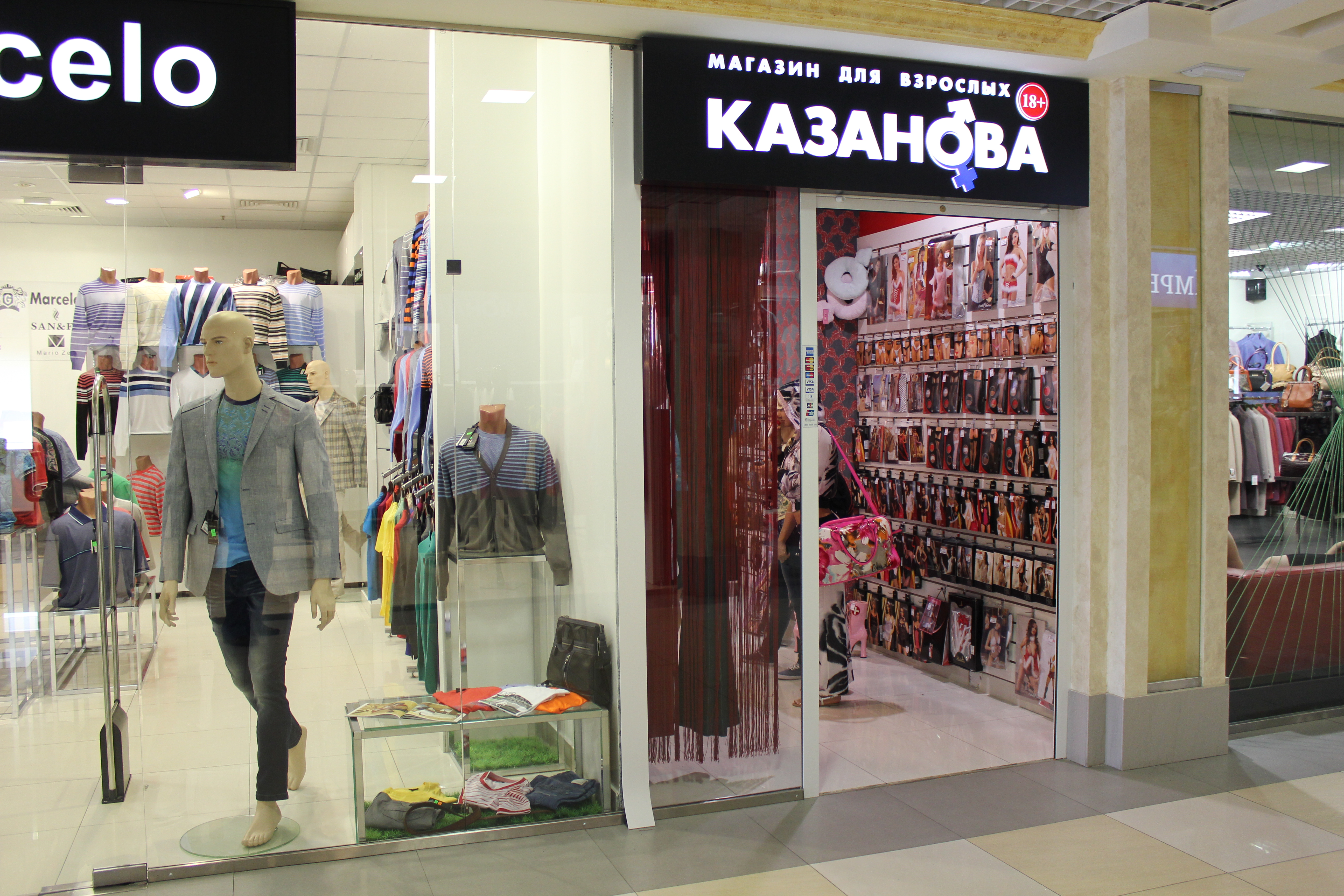 Интим магазины нижнего новгорода фотки силиконовых