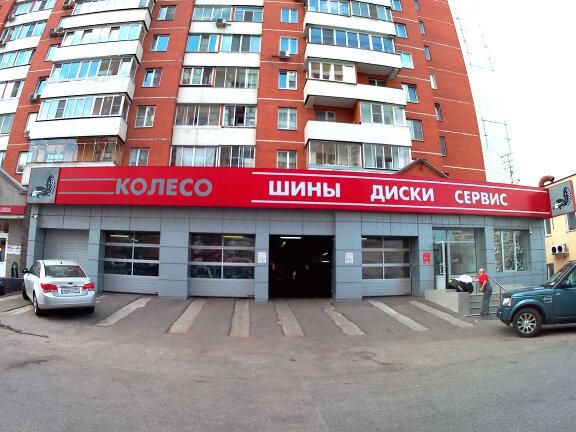 шиномонтаж — Колесо — Москва, фото №1