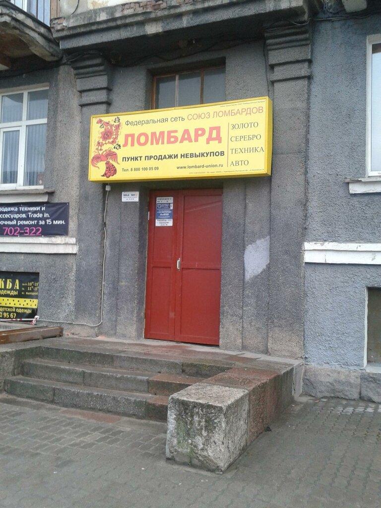 Быстрые деньги займ в москве