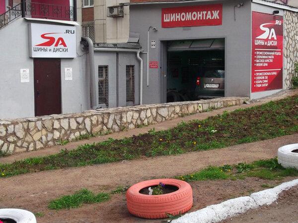 tires and alloys — Sa.ru — Ufa, photo 1