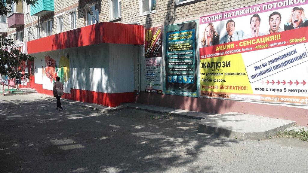 Ломбардов пушкин союз в россии минимальная стоимость часа