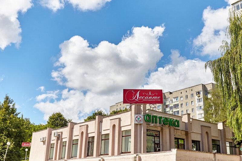 медцентр, клініка — Лесанте — Минск, фото №5