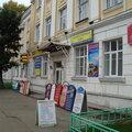 Турагентство Новый Свет, Услуги экскурсовода в Городском округе Тверь