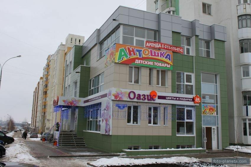 Белгород магазин цветов оазис, цветов удальцова