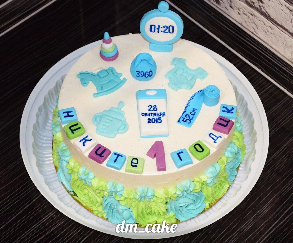 совет торты на заказ улан удэ с фото сведения имеющихся