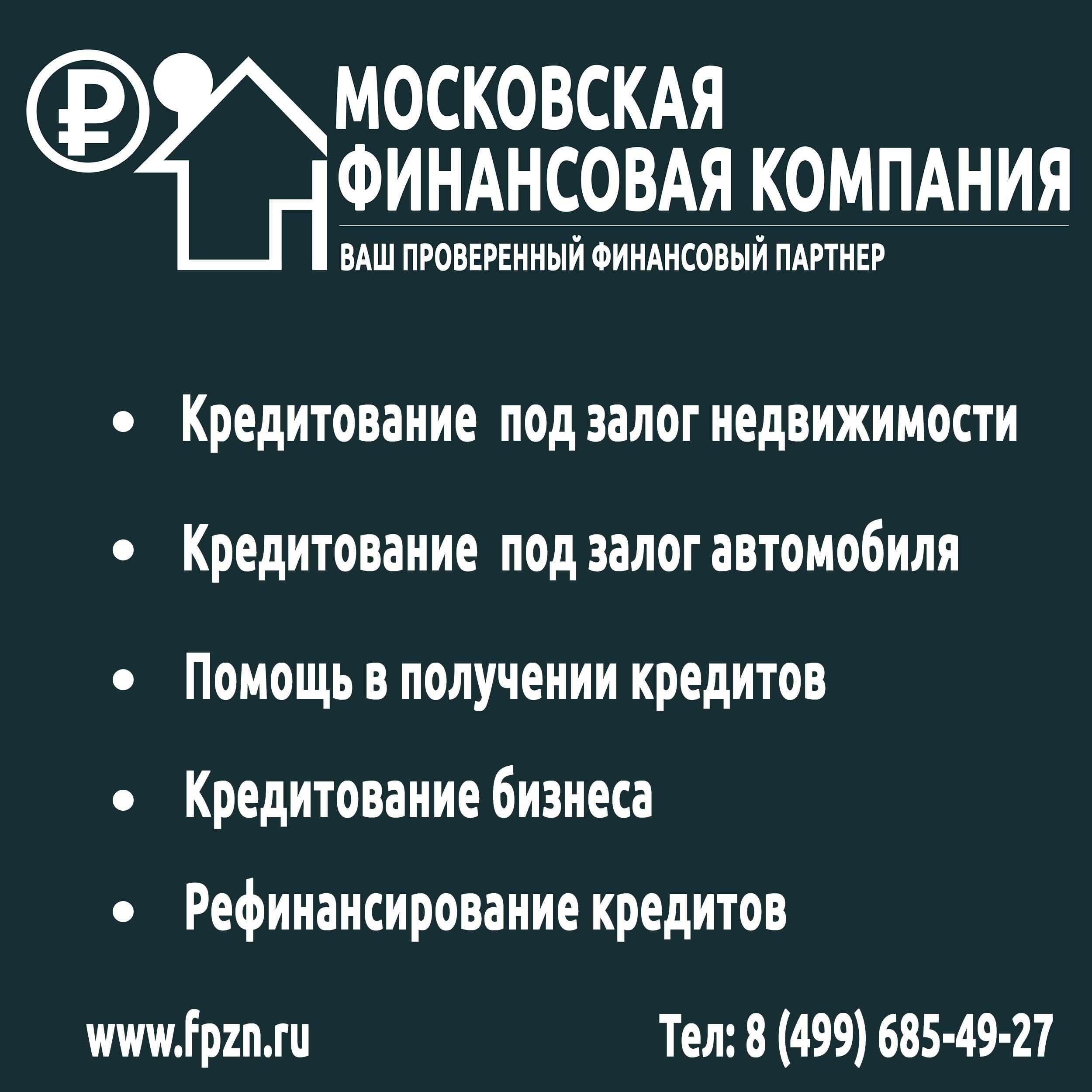 https://static-maps.yandex.ru/1.x/?ll\u003d38.97502600,45.04567300\u0026z\u003d16\u0026l\u003dmap\u0026size\u003d160,160\u0026pt\u003d38.97502600,45.04567300,pm2rdm