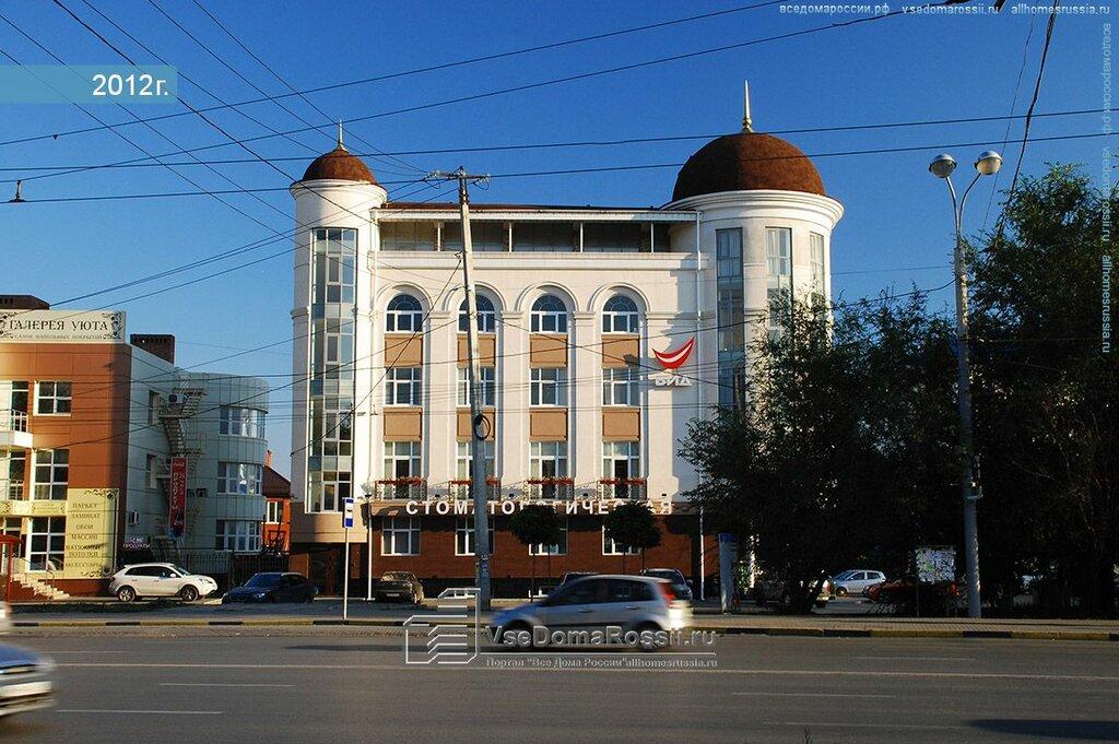 стоматологическая клиника — Вид — Ростов-на-Дону, фото №1