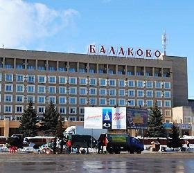 Гостиница Балаково