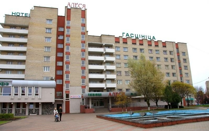 гостиница — Алеся — Солигорск, фото №2