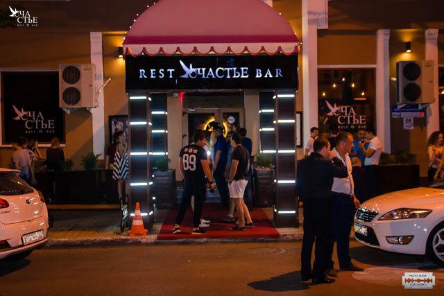 Ночной клуб красноармейская работа ночных клубов в питере
