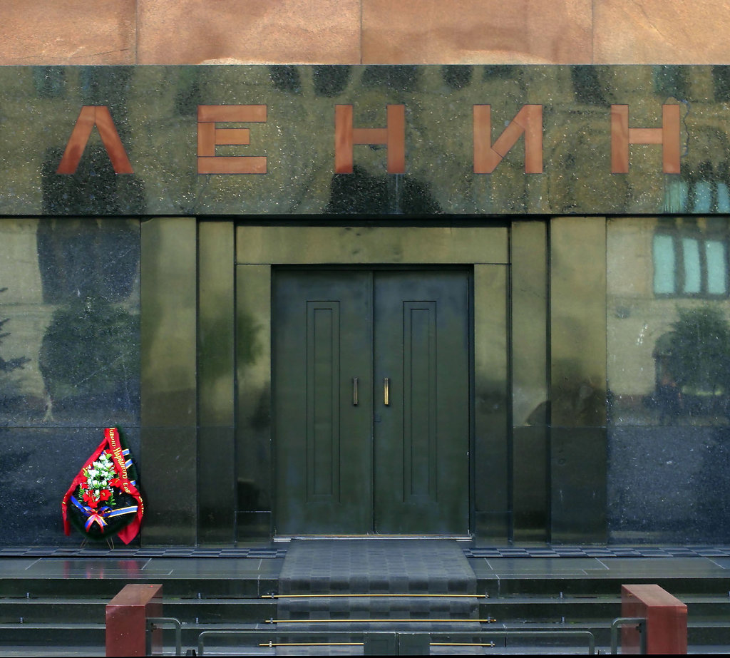 достопримечательность — Мавзолей В.И. Ленина — Москва, фото №3