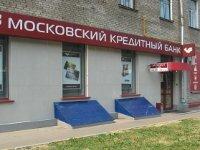 курсы валют в банках москвы у м перово термобелья Следует отметит