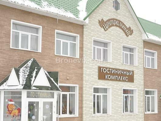 Гостиница Центральный