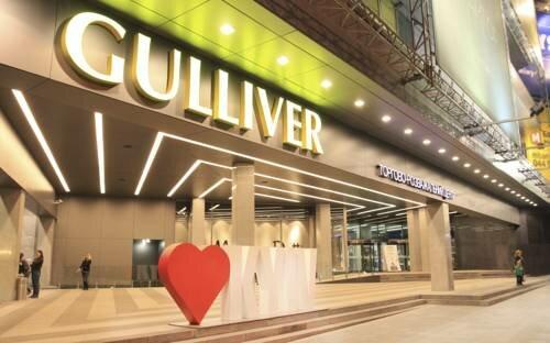 KievHall Gulliver