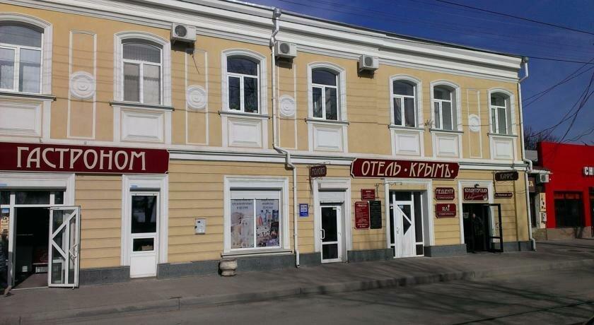 гостиница — Крым — Евпатория, фото №2