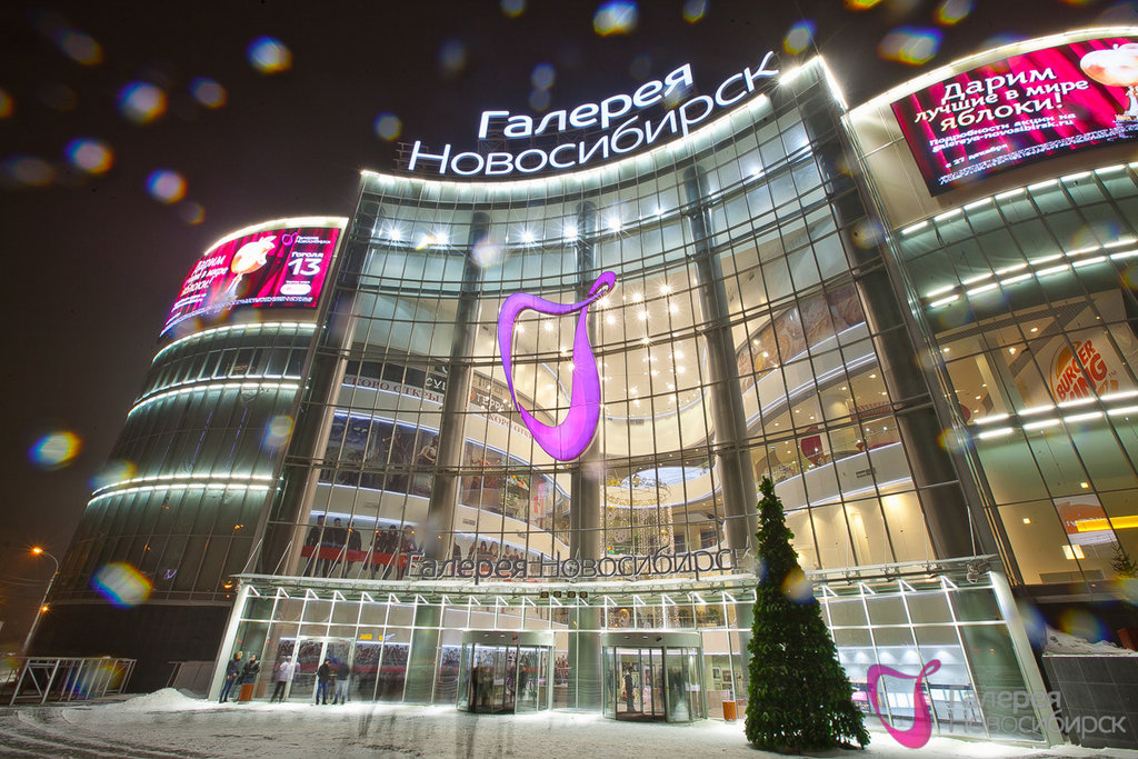 shopping mall — Galereya Novosibirsk — Novosibirsk, photo 2