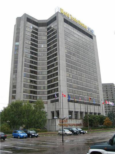 бизнес-центр — Центр международной торговли — Москва, фото №4
