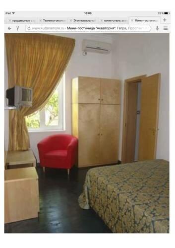 Akvatoria Guest House