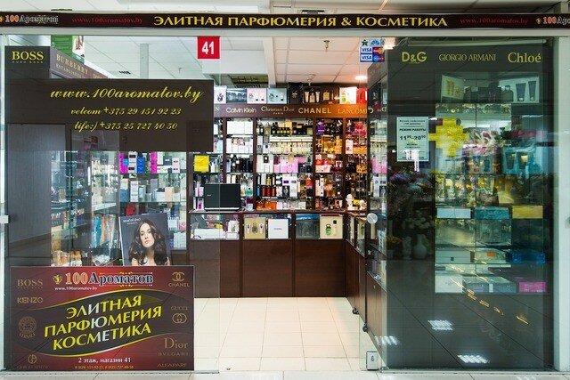 магазин парфюмерии и косметики — 100 Ароматов — Минск, фото №1