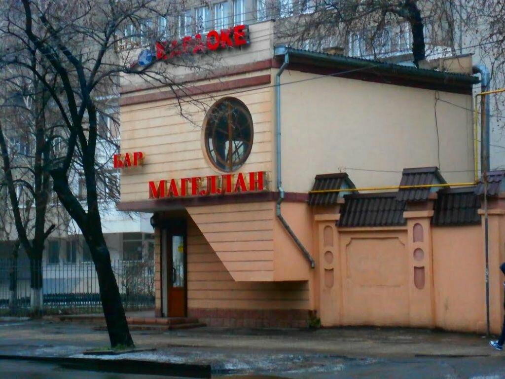 караоке-клуб — Караоке-бар Магеллан — Одесса, фото №2