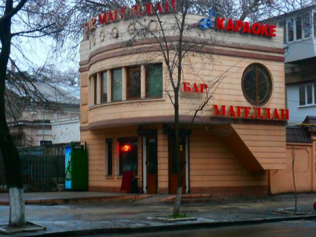 караоке-клуб — Караоке-бар Магеллан — Одесса, фото №1