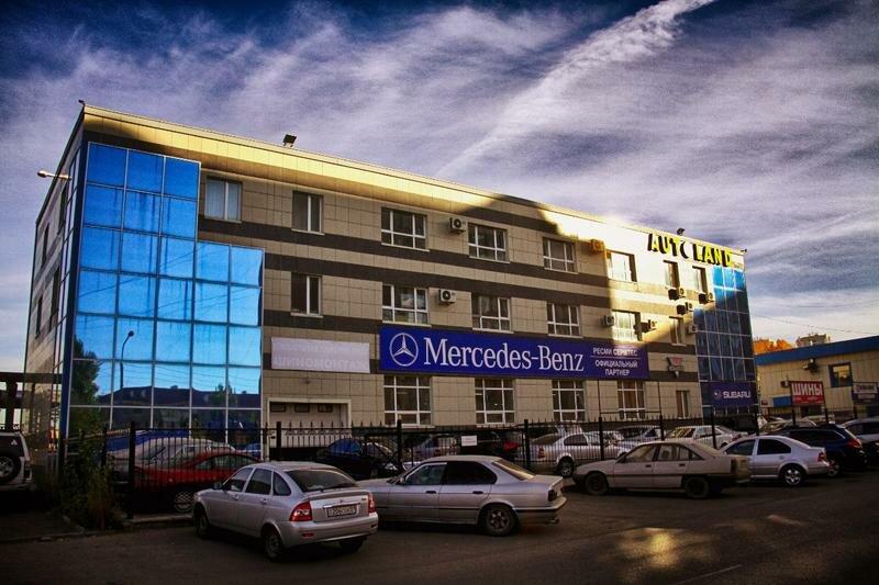 автосервис, автотехцентр — Автолэнд — Нур-Султан (Астана), фото №2