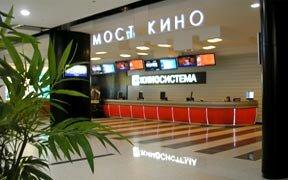 кінотеатр — Мост-кіно — Дніпро, фото №1