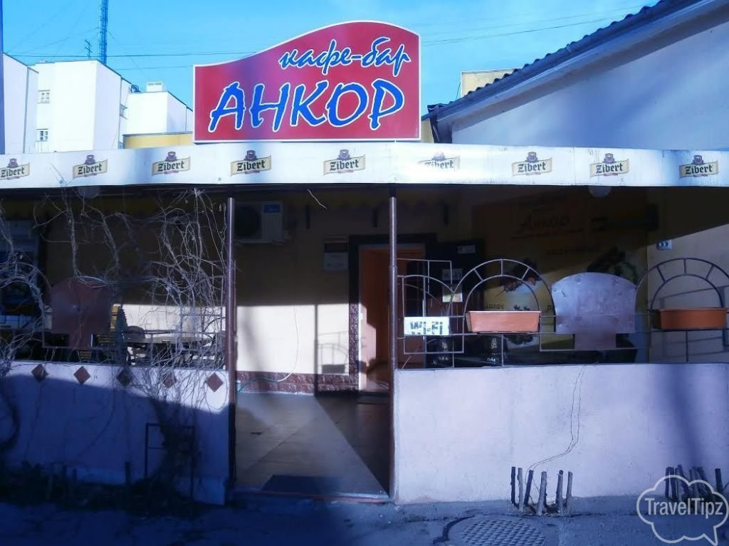 бар, паб — Анкор — Одесса, фото №1