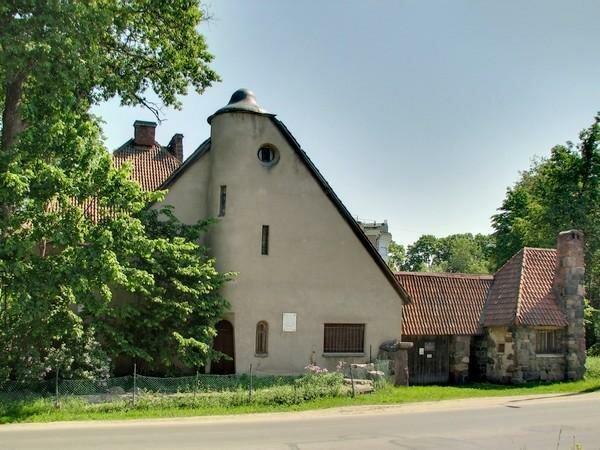 музей — Музей-усадьба Щербова — Гатчина, фото №1