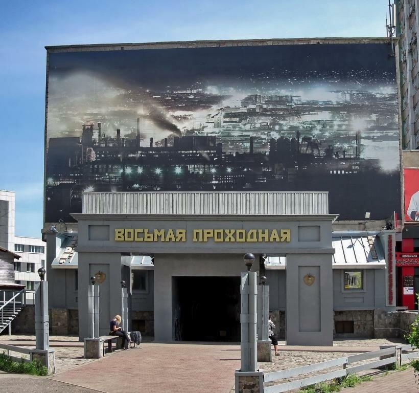 Ночной клуб новокузнецк орджоникидзе эротическом кулинарном шоу
