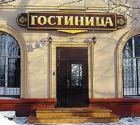Xenia City Hotels Seligerskaya