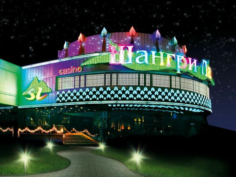 казино, игорный дом — Шангри Ла — Минск, фото №1