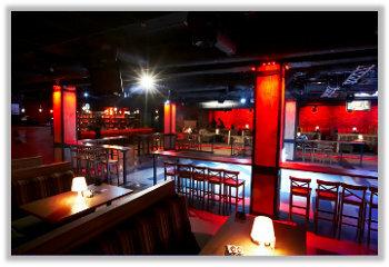 Новосибирск ночной клуб изюм клубы для мужчин ютуб