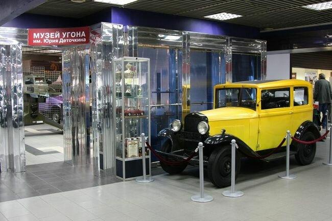 музей — Музей автомобильных историй В. Попова — Москва, фото №8