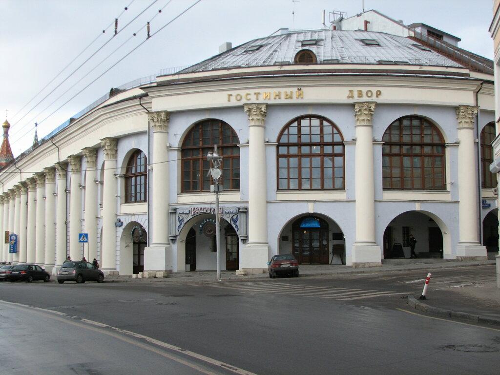 выставочный центр — Старый гостиный двор — Москва, фото №7