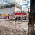 Мобильный мир, Ремонт мобильных телефонов и планшетов в Городском округе Сызрань